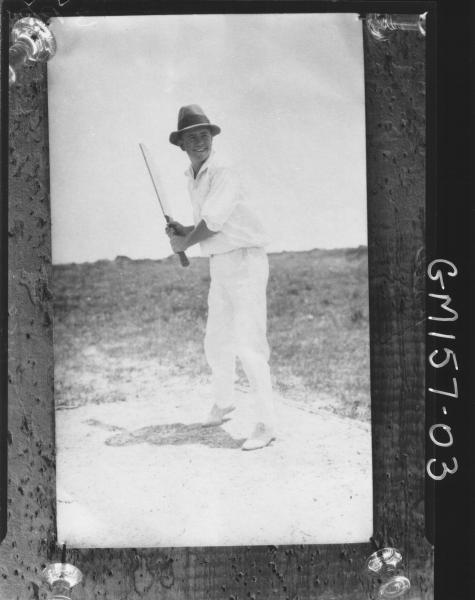 Copy of cricketer 'Ball'