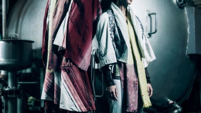Japanese textile designs by Akira Isogawa