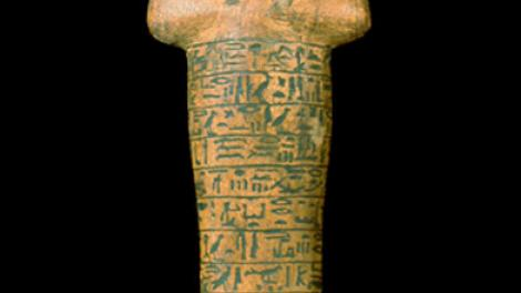 An ancient Egyptian statue