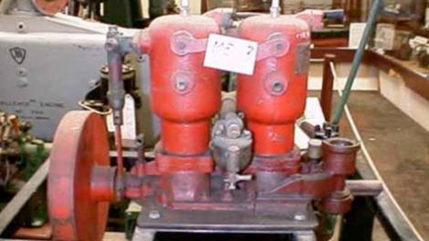 Inboard marine engine