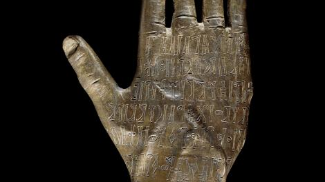 Bronze hand, 100-300 CE, Yemen.