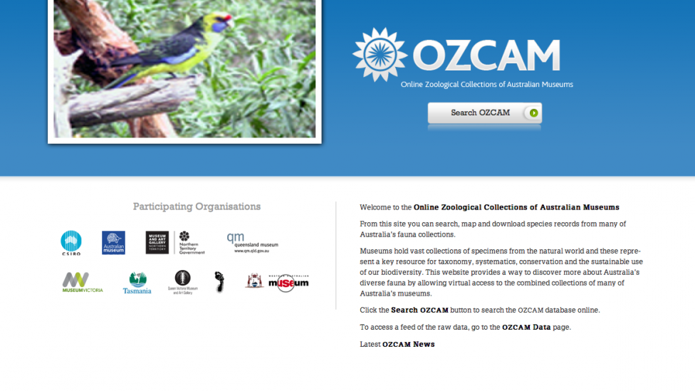 Screen grab of the OZCAM website