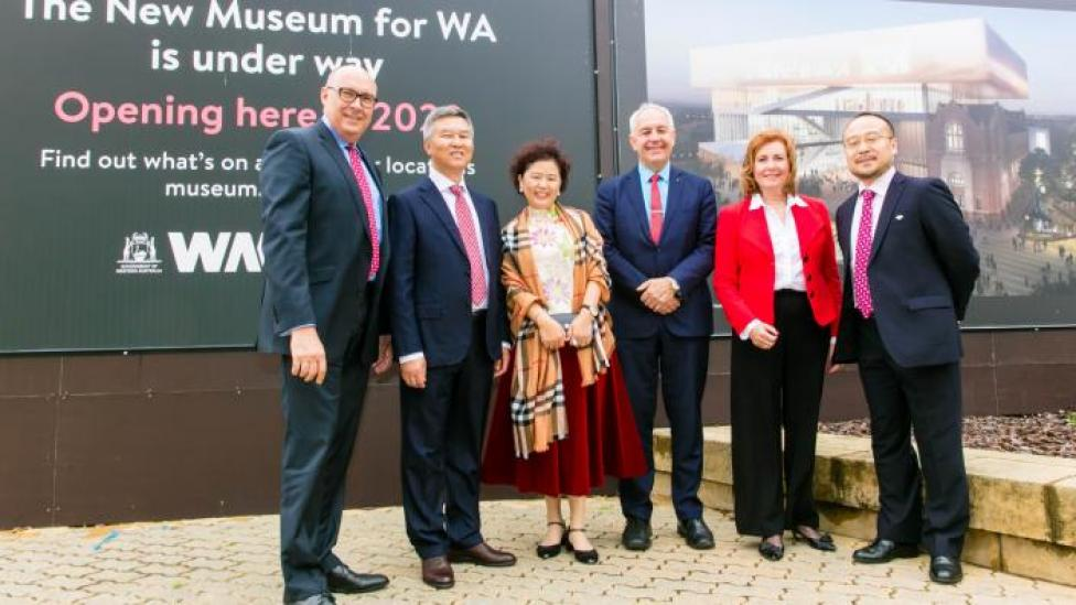 """Phil Thick, Mr Jiang Weiping, Mrs Jiang, Alec Coles, Jenny Allen and Mr Yan Dong visit the WA Museum."""